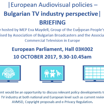 ACT and ABBRO briefing for Bulgarian Members of European Parliament