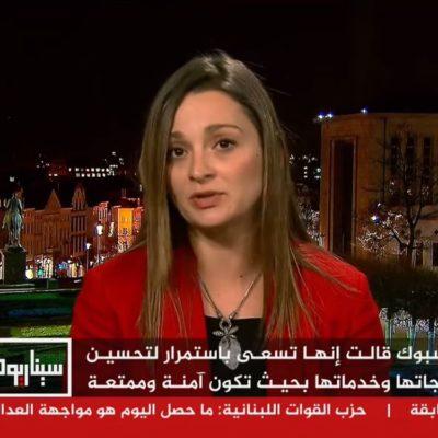 ACT speaks on Al Jazeera on the Digital Services Act